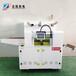 非標定制全自動覆膜機自動覆膜開料切斷設備粘塵覆膜裁切機