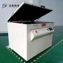 紫外線真空絲網印花曬版機ZKUE-3KA微電腦uv光曬版機報價
