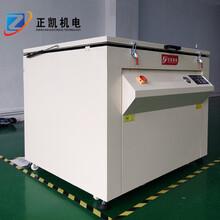 正凱機電平行光微電腦曬版機ZKUE-3KW真空絲印曬版機