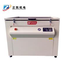 紫外線UV光曬版機ZKUE-3KA光量控制真空平行光曬版機生產商