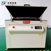 真空晒版机用于LCDTP太阳能行业微电脑晒版机价格