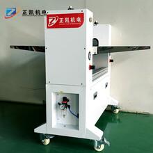 正凱機電無動力滾筒輸送機ZKGT-600滾筒式輸送機廠家供應