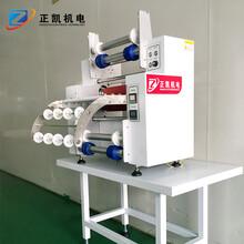 小型台式覆膜裁切机ZKFM-350全自动双面加热覆膜机广州正凯机电