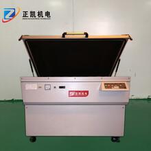 平行光曬版機ZKUE-4PL2排氣快速/密封性好真空絲網曬版機