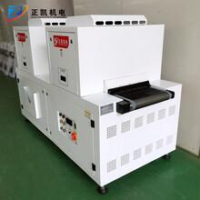 紫外線led光固化干燥機ZKLED33-35手動絲桿升降冷光源uv機價格