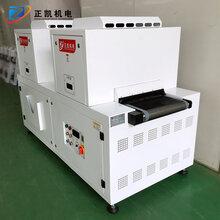 冷光源UV光固化機用于EVA鞋底照射點膠烘干固化機廠家定制