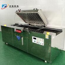 东莞工厂批发UV光清洁机UV改质臭氧清洗设备厂家定制加工生产图片