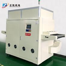紫外線uv光固化機點燈運轉積時器ZKUV-754MD雙面UV固化機