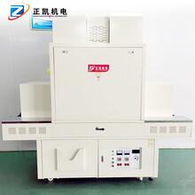 冷光源UV光固化設備齒輪減速機ZKUV-752側固化uv干燥機供應商