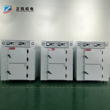 無塵工業電烤箱ZKMOL-3DS用于電子行業材料老化銀漿固精密電烤箱