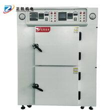 正凯机电多功能热风循环烘干箱工业不锈钢烤箱价格