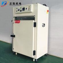 东莞厂家热风循环烤箱精密防爆工业烤箱自动化设备