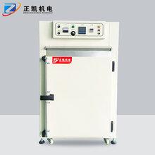小型烤箱工厂批发工业洁净烤箱不锈钢工业烤箱直销图片