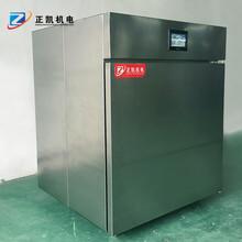 潔凈工業烤箱ZKMO-4熱風循環油墨烤箱生產廠家
