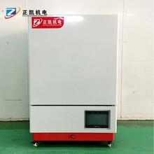 真空節能工業烤箱ZKMO-2熱風循環烤箱烘干線正凱機電