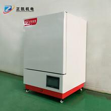 東莞熱風循環工業烤箱ZKMO-2潔凈實驗烘箱非標定制圖片