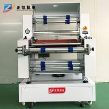 手動壓膜機ZKL-M25R黃光工藝覆干膜多功能覆膜裁切機