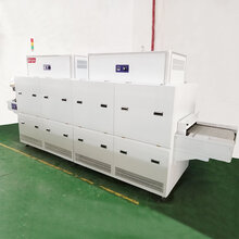 紫外线UV改质机工厂直销手环硅胶UV改质改制改性机生产