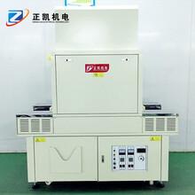 深圳正凱機電UV光固化機ZKUV-482紫外線led光固化干燥機
