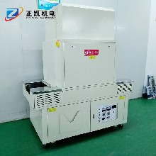廠家直銷平面紫外光UV固化機批發東莞UV光固化設備
