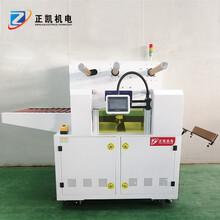 非標定制粘塵覆膜裁切機ZKNC-600亞克力覆膜裁切機價格