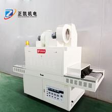 點膠烘干UV照射機非標定制ZKUV-1014led光固化干燥機