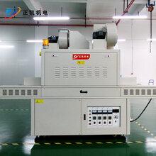 厂家直销紫外线UV固化机厂家供应节能环保UV照射机