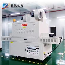 UV照射機ZKUV-1014采用不銹鋼輸送網冷光源UV固化機廠家制造