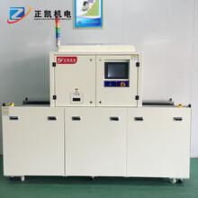 广州正凯机电LED固化机ZKED-4012紫外线uv固化设备