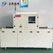 LED固化機ZKED-4012全自動點膠烘干固化機正凱生產商