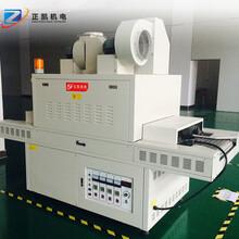 點膠烘干固化機ZKUV-1204用于PCB印刷后UV干燥油墨固化機