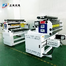 东莞工厂直销全自动卷对卷收放料机多功能卷对卷收料设备批发