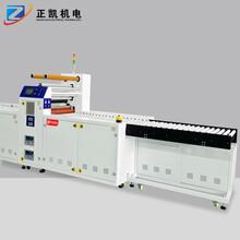 工业用裁切机全自动覆膜裁切机工厂直销PVC膜裁切设备批发图片