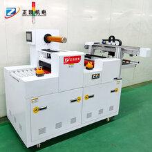 自動化覆膜裁切機自動覆膜開料切斷設備卷對卷覆膜裁切設備