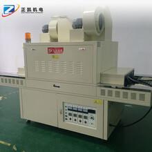 紫外線點膠烘干固化設備ZKUV-1204金屬鹵素燈uv光固化機價格