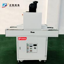 廠家生產uv干燥機ZKUV-M201紫外線面光源UV光固化設備