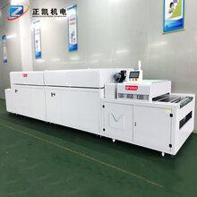 正凯机电无尘隧道炉用于玻璃表面油墨印刷后干燥固化设备