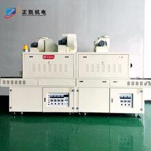 直銷東莞深圳蘇州噴油絲印固化爐不銹鋼雙面UV固化機