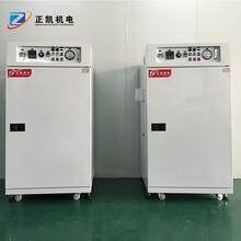东莞厂家热风循环烤箱ZKMOL-3S高温防爆工业烤箱自动化设备
