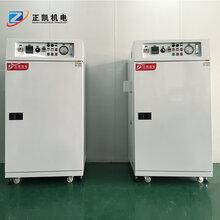 非标定制ZKMOL-3S材料老化银浆固化油墨烘干等制造洁净工业烤箱