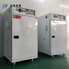 無塵工業烤箱ZKMOL-3鼓風電熱烘干箱真空自動化烤箱定制