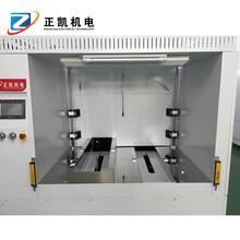 IR油墨隧道炉ZKLCO-10-14无尘步进式隧道炉设备