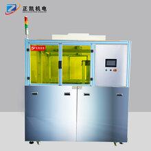 卷對卷收發料機ZKUV-30-254NM玻璃收料機絲印自動取料機