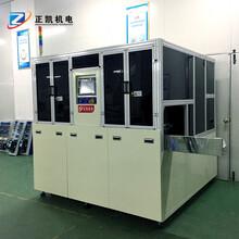 正凯机电全自动leduv固化机ZKUV-2215-2冷光源紫外线固化机
