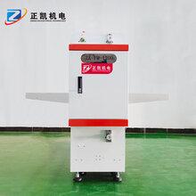 雙面覆膜裁切機電容屏保護膜覆膜機小型卷對卷覆膜裁切機非標定制