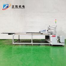 源头定制卷对卷制程开料裁切机ZKCQ-1300开料机卷料尺寸裁切设备图片