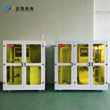 卷对卷放料机ZKFHL-400-R2R全自动卷对卷收发料机非标定制