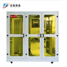 ITO膜蝕刻卷對卷收發料機ZKFHL-400-R2R真空智能型卷對卷收發料機