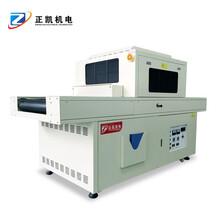 雙面UV固化機ZKUV-752MTC金屬鹵素燈管led光固化干燥機價格