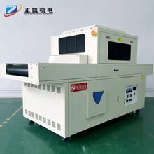 正凱無影膠uv光固化機ZKUV-752MTC超溫指示燈雙面UV固化機
